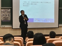 2018.09.17 The Recent Development of the EU and Prospect of EU-Taiwan Relations
